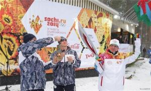 Sochi 2014 Winter Olympics - Olympic Tickets, Schedules, Games, News